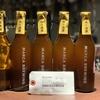 10/25 移転2周年記念醸造オリジナルビールお披露目day2‼️