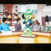 【気まぐれ小話】テレ玉