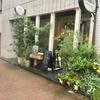 BearTailランチマップVol.2 エスデミックカフェ(千代田区岩本町)
