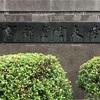 学食巡り 245食目 京都産業大学 神山キャンパス
