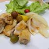 梅酒で作る鶏肉ソテー KitchHike 赤羽のお隣ハウス・・・入り浸ってる??(笑)
