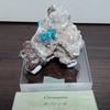 趣味の鉱物収集 カバンシ石 オパール メニライト