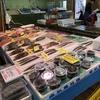 愛知観光 南知多 豊浜魚ひろばに行ってみたら良いところだった話
