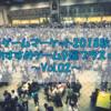 【ゲームマーケット2018秋】<おすすめゲーム9選プラスα>ご紹介 Vol.02