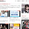 SKE48松村香織のファンが「http://選抜総選挙.com/」というサイトを開設!SEOに注目