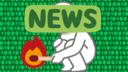 【週間ニュースNo.5】ゆゆうたフォロワー爆上げ?へきトラ学園祭辞退などニュースを収録