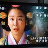 9/20火曜日「台風16号へ お願い 横浜には来ないで下さい」