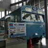 【保存車めぐり】鉄道博物館 クハ103-713【特別編】