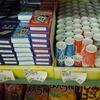 C&Cお菓子創庫 シーアンドシー 兵庫豊岡市 駄菓子 菓子卸直売店