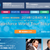 Salesforce1 Advent Calendar 2014 - Salesforce World Tour Tokyo!!