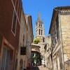 フランス&スペイン旅「ワインとバスクの旅!サンテミリオンの素朴なマカロンとモノリス教会!旅の中で考える旅のこと」