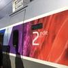 モンサンミッシェルからパリへ!バスと鉄道での移動で4時間