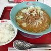 【ネバネバしすぎている食レポ】くるまやらーめんの納豆味噌ラーメンを採点してみた!