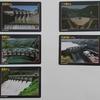 九州電力の新規ダムカード【宮崎県】