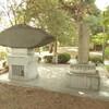 【清州の風景】佳景洞・鉢山公園の「天地神壇」碑