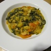 イタリア料理レシピ プリモ・ピアットーリボッリータ