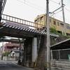 山陽小野田市 : セメント町商店街とその周辺 (3)