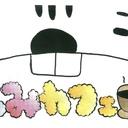 小児がん関連のニュース・他団体の活動