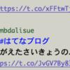 TweetVim 2.5 Release !!