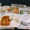 美容のために、ひとり韓国へ!!一泊二日弾丸旅行(1)