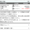 関東オークス終わって~