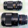 JUPITER-37A 135mmF3.5