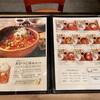 渋谷「こめらく たっぷり野菜とお茶漬けと。渋谷ヒカリエ店」にて、一度で二度おいしい体験をしました