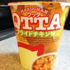 【食レポ】マルちゃんQTTAカップ麺~フライドチキン味!