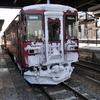 長良川鉄道の旅《#3》 ― 起点駅とこの日の終着駅 ―