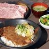 【オススメ5店】諏訪・茅野(長野)にあるステーキが人気のお店
