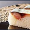 ご当地名産! 宮城県の華ずし|金華鯖の鯖寿司