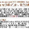 アニメ「ポプテピピック」OPで使用してるフォント「チェックポイント★リベンジ」で知られるマルセさんの新作フリーフォント「チェックポイント.(ピリオド)」