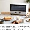 ピザが丸ごと焼けてシンプルで使いやすい タイガー魔法瓶 オーブントースター トリプルヒーター KAM-R130WM