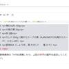 【初心者向け】HTML/CSS中級1