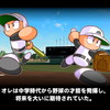 【選手作成】サクスペ「北雪高校 野手作成②」