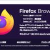 Firefox92 リリース