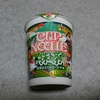 【意外とイケる!?】 カップヌードル 抹茶 抹茶仕立てのシーフード味!!!