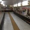 「Merry X'mas EVE」ローラ 原宿駅 駅ばりポスター