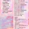 【関西地下アイドル】藤本あんレコ発 FREE DAM!【2021年7月11日】