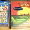 「カタンの開拓者たち」 ~Amazon.de でドイツのボードゲームを購入~