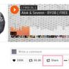 SoundCloudの音楽をダウンロードする方法5つ【mp3、mp4、保存、オフライン、スマホ、】