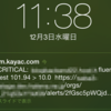 im.kayac.com notifications