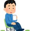 ぼっちキャンプ(茨城県):大子町「キャンプ村やなせ」2000円・つくば市「豊里ゆかりの森キャンプ場」550円