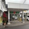 【サウナを巡る放浪】花園温泉(北海道函館市)