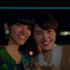 Galaxy S9・S9+のCM曲!アストン・メリーゴールド『ゲット・スチューピッド』