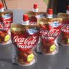 新商品「コカ・コーラ」史上初のフローズン飲料発売!