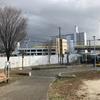 令和2年初のドクターイエロー!大阪市北区の新幹線が見える公園、みぃつけた!【ビュースポット】