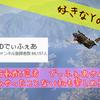 【好きなYouTuber】αDでぃふぇあさんの動画がおもしろいっ!!【荒野行動】