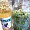 梅酢ドリンクの作り方!自家製おすすめレシピ