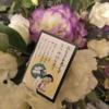 架空キラキラ女子日記『キラキラ女子は孔子に学ぶ!〜ネオ東京カレンダー 綾菜、34歳』